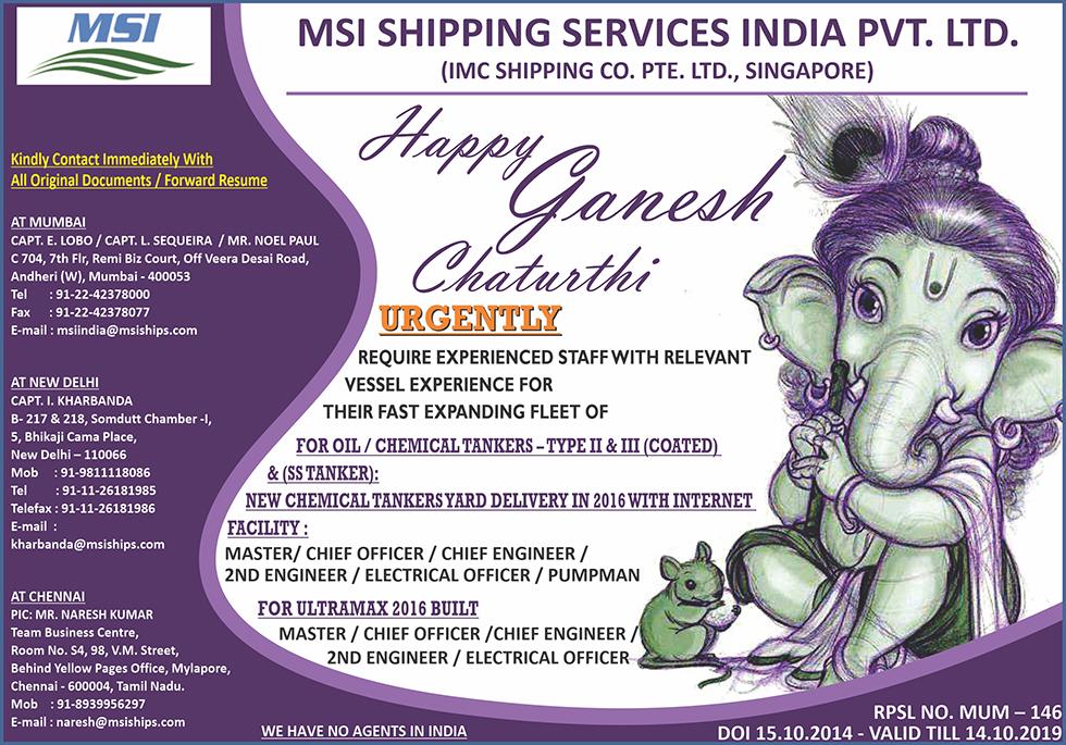 MSI Shipping Services | Seaj | Shore Jobs in Shipping