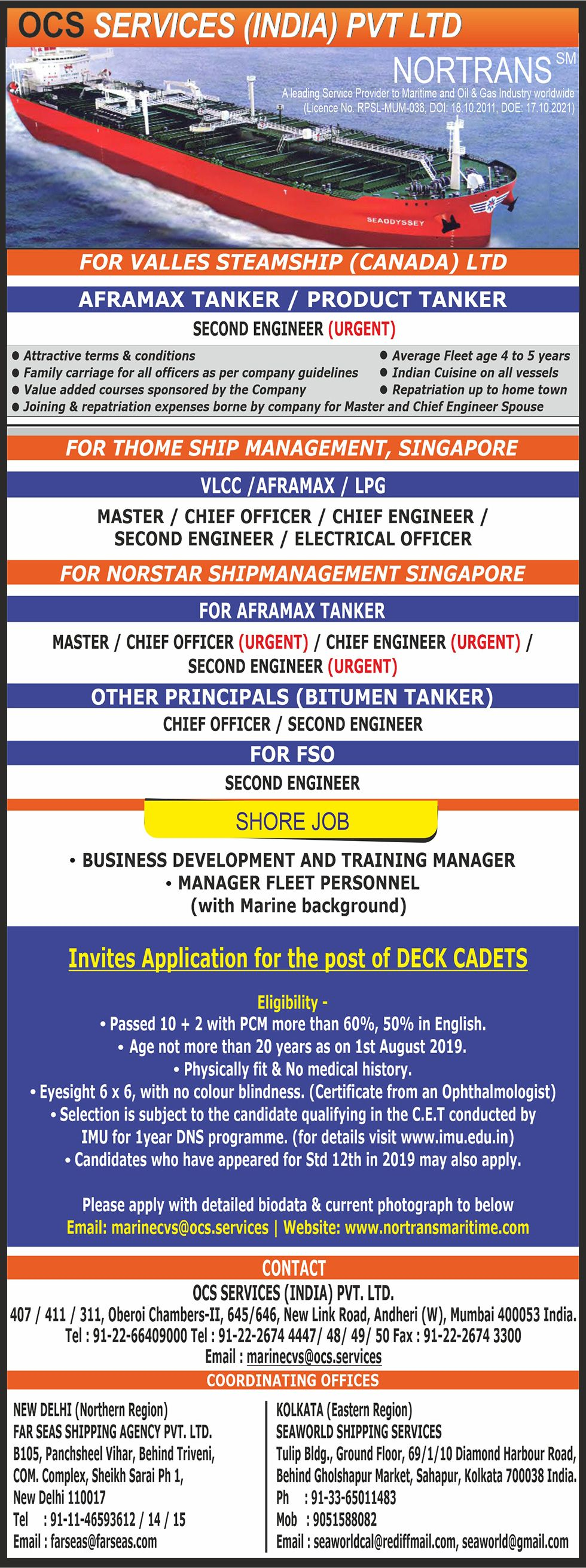 Deck cadet vacancies for freshers 2019