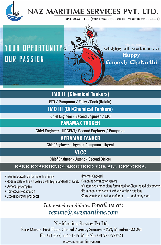 NAZ Maritime | Maritime Union of India - Seajob net
