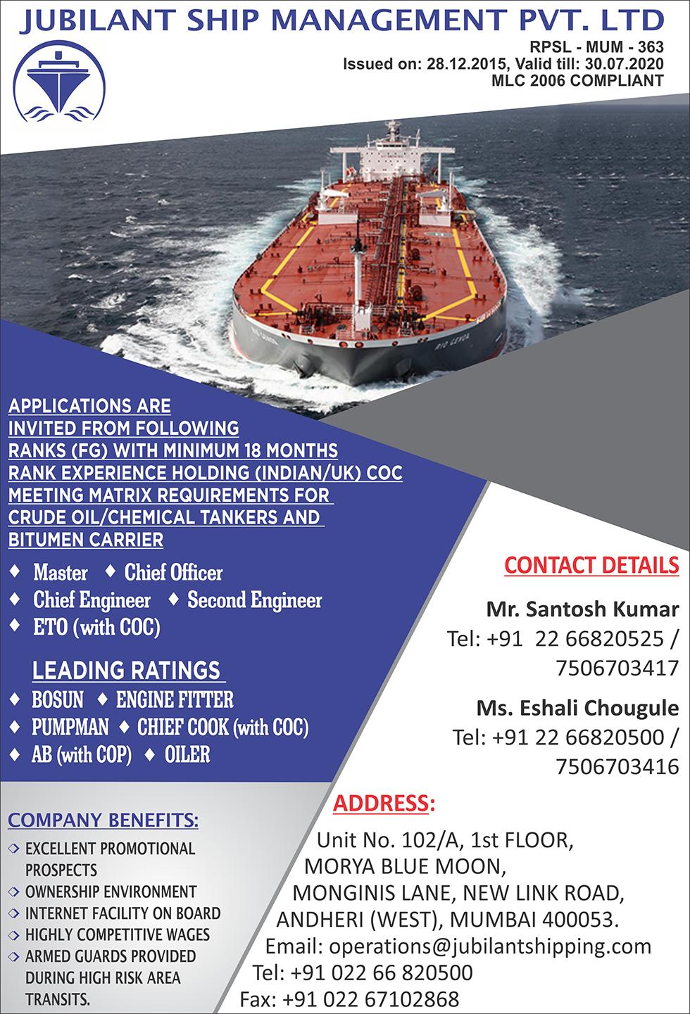 Jubilant Ship Management   Seajob Link   Sea Career